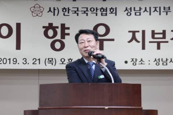 축사중인 신경천 교육문화체육국장