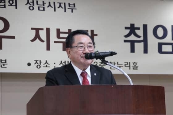 축사중인 김대진 성남문화원장