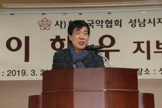 축사 중인 백운석 한국국악협회 경기도지회장