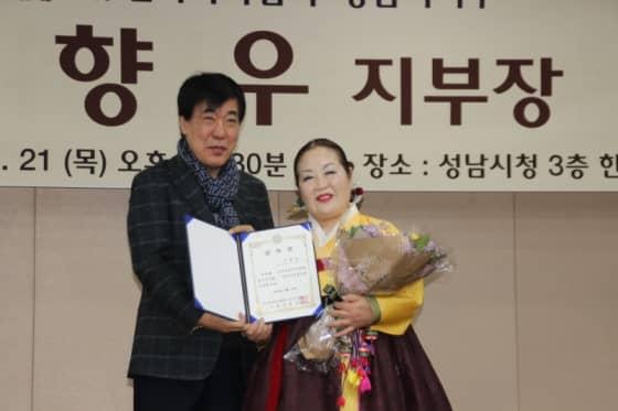 백운석 한국국악협회 경기도지회장으로부터 인준서를 전달받고 있는 이향우 지부장