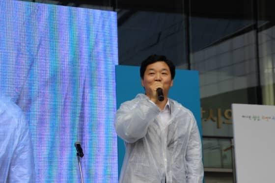 김병관 국회의원의 축사모습
