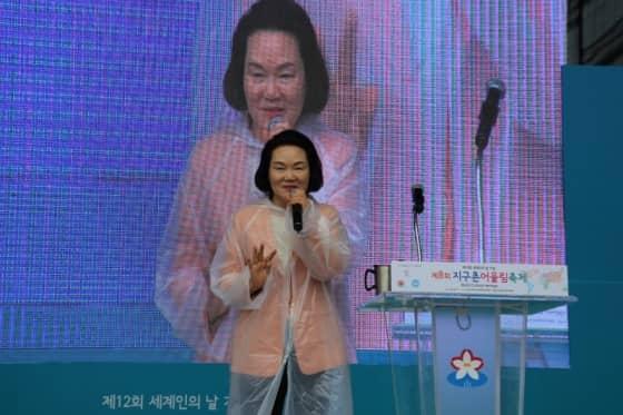 윤종필 국회의원의 축사 모습