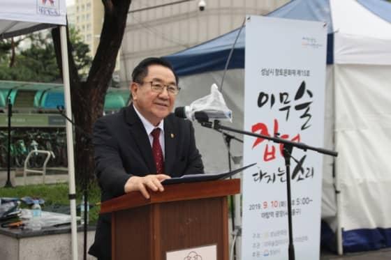 성남문화원 김대진 원장