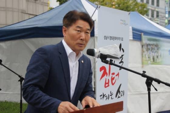 성남시의회 강상태 부의장
