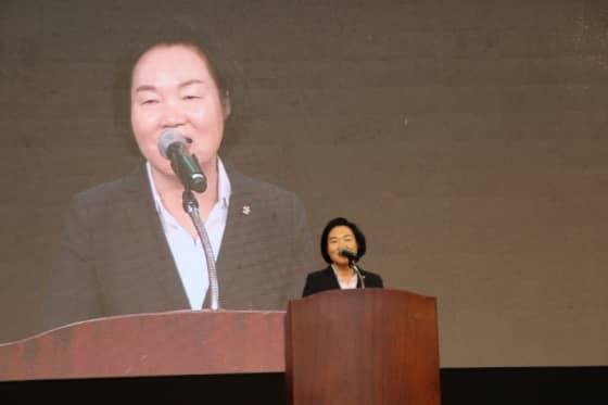 축사 중인 윤종필 국회의원