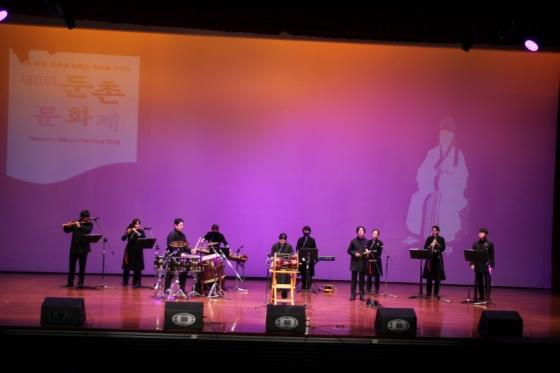 성남시립국악단
