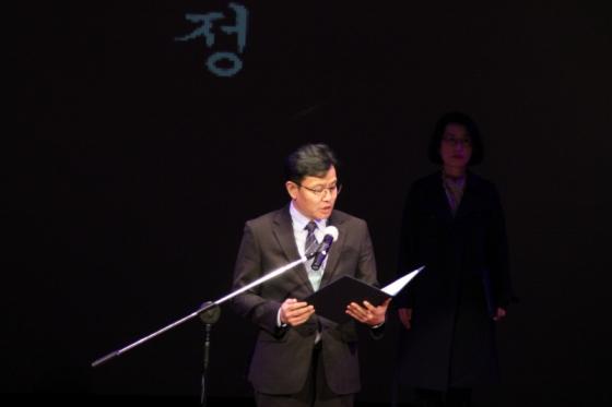 김준효 하대원동장