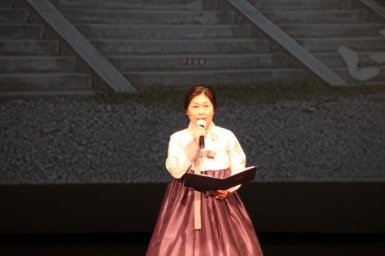 이주희 연극배우